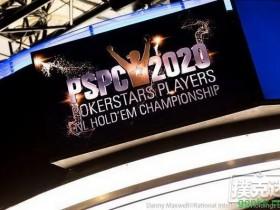 【GG扑克】扑克之星宣布玩家扑克冠军赛推迟明年