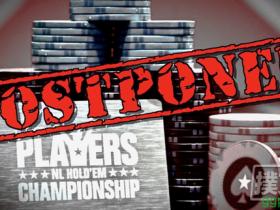 【GG扑克】PokerStars推迟两大重磅赛事至2021年