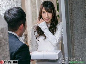 【GG扑克】ABP-835:如果园田みおん住你家隔壁,梦想般的性生活展开!