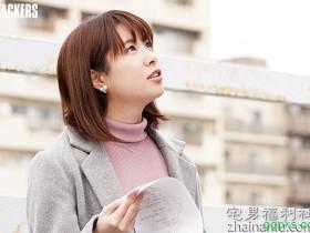 【GG扑克】SHKD-858:二宫光最新番号,爱不到就强暴拒爱惨遭硬上!