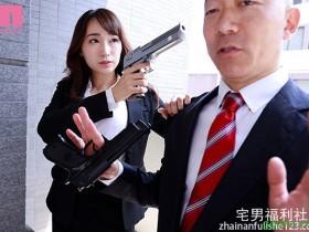 【GG扑克】MIAA-157:莲实克蕾儿最新番号,女搜查官引退嫁人却遇到仇人!风骚人妻被丈夫主管扑倒!
