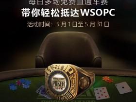 【GG扑克】用薄价值下注最大化你的利润