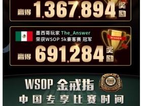 【GG扑克】线上多桌:提高每小时赢率的5个技巧