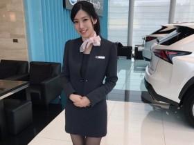 【GG扑克】LEXUS超辣正妹Fangting 清新甜美气质让人瞬间想买车