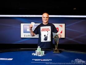 【GG扑克】Uri Gilboa斩获EPT索契主赛冠军,揽获奖金₽27,475,000 (~$410,000)