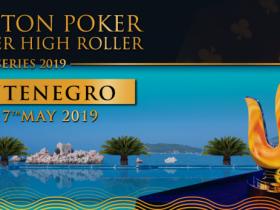 【GG扑克】传奇扑克超高额豪客赛将于5月回归黑山