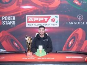 【GG扑克】Michael Soyza斩获 2019扑克之星APPT韩国站超级豪客赛冠军,入账$157,423