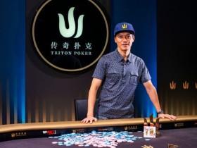 【GG扑克】John Juanda赢得传奇黑山站前注版短牌冠军,揽获奖金$601,000