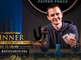 【GG扑克】传奇黑山站赛报:Badziakouski和Ben Lamb分别斩获两项不同买入短牌胜利