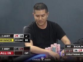 【GG扑克】牌局分析:创纪录的超大底池