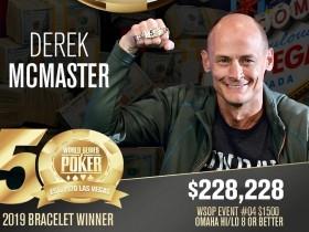 【GG扑克】Derek McMaster斩获2019 WSOP#4:$1,500奥马哈高低牌8+冠军