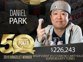 【GG扑克】Daniel Park赢得2019 WSOP $1,000超高额涡轮红利赛冠军,奖金$226,243