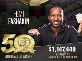 【GG扑克】Femi Fashakin斩获WSOP史上最大规模赛事Big 50胜利,入账114.7万刀