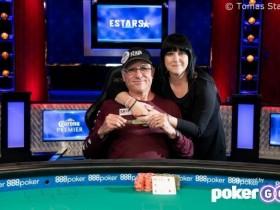 【GG扑克】Eli Elezra赢得$1,500七张桩牌赛事冠军,揽获奖金$93,766和个人第四条金手链