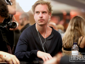 "【GG扑克】""耸人听闻""瑞典人Viktor Blom主导在线超级豪客碗"