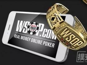 【GG扑克】WSOP将举办85场线上金手链赛事