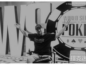 【GG扑克】抗癌勇士遗愿清单:打WSOP,直到安乐死前的最后一刻