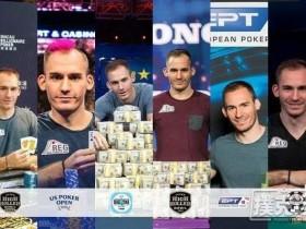 【GG扑克】Bonomo曾夺得第三个超级碗冠军头衔,横扫全球各大高额豪客赛!