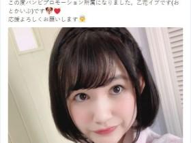 【GG扑克】SYBI-008:混血巨乳乙花伊部想靠做爱变有名!