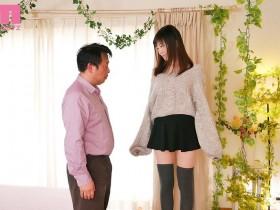 【GG扑克】MIFD-112:はるか遥膝上袜秀绝对领域,美腿可以玩一整年!