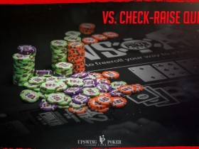 【GG扑克】扑克小测验:你知道如何对抗check-raise吗?