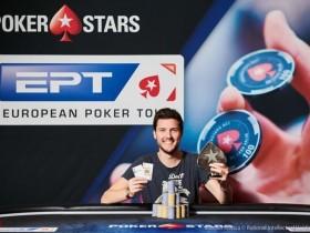 【GG扑克】EPT布拉格站€25,000单天豪客赛:Thomas Boivin夺冠,O'Dwyer获得亚军!