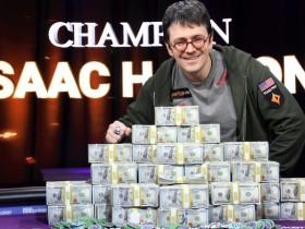 【GG扑克】2018第五届超级豪客碗:Isaac Haxton夺冠并分享个人眼中的成功定义