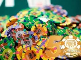 【GG扑克】WSOP宣布$1,000 Mini主赛事,巨人赛买入降至$400