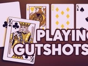 【GG扑克】如何游戏卡顺听牌?