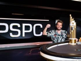 【GG扑克】PSPC冠军Ramón Colillas签约PS战队