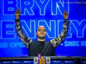 【GG扑克】Bryn Kenney取得2019 USPO第7项赛事$25K NLH冠军,奖金$450,000