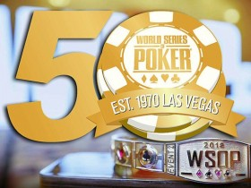 【GG扑克】2019 WSOP:官方宣布9项线上金手链赛事