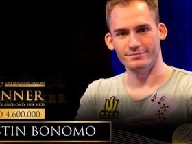 【GG扑克】Justin Bonomo斩获传奇SHR短牌赛冠军,揽获奖金$586,000