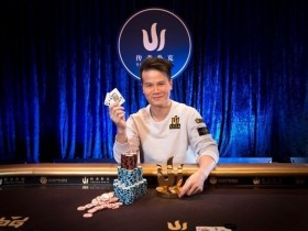 【GG扑克】Devan Tang战胜Peter Jetten揽获传奇HK$250K豪客短牌冠军!