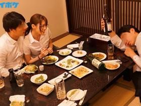 【GG扑克】IPX-358:回到床上的相泽南含着让她高潮不断的肉棒,再度将它唤醒!