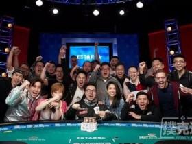 【GG扑克】回顾|中国香港玩家Danny Tang夺冠赢得50周年闭幕赛冠军 获得奖金$1,608,406