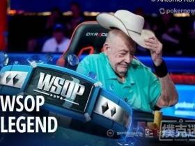 【GG扑克】WSOP传奇人物:Doyle Brunson的第10条金手链诞生于15年前