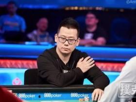 【GG扑克】WSOP新闻回顾|首届德州扑克短牌赛事曾恩盛季军 阿不第6 赛事#43许子南第三