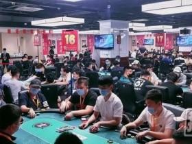 【GG扑克】2020盛京杯第五季 | 主赛事火热开启 A组谭清龙以312500记分牌率先领跑