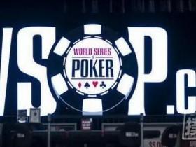 【GG扑克】2020 WSOP多位冠军诞生,两项大赛进入决赛桌!