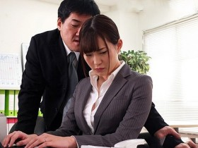 【GG扑克】JUY-843: 一言不合就强暴!职场潜规则!美谷朱里被讨人厌的上司连续硬上!