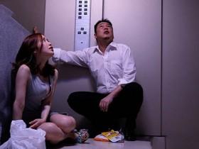 【GG扑克】MIAA-086:电梯激情 !AV第一美尻筱田优密室中情不自禁的激情交欢!