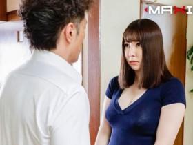 【GG扑克】MXGS-1115 :若妻の肉体! 春菜 回归的第一支作品出来了!