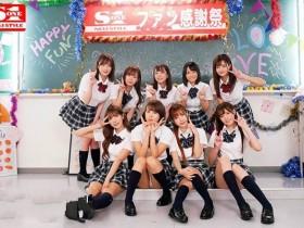 【GG扑克】SSNI-658:顶级女神 三上悠亚、桥本有菜、天使萌..大大大乱交!