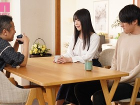 【GG扑克】MIDE-789:初恋女友「つぼみ」蕾竟跟自己的老爸啪啪啪!