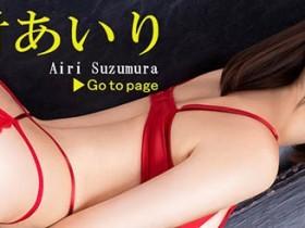 【GG扑克】ABP-991:铃村爱里回归战场,强制执行中出指令!