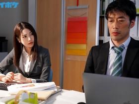 【GG扑克】IPX-515:面对极品美人枫花恋主动勾引,同事的性慾直接爆发!