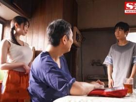 【GG扑克】SSNI-782:饥渴的巨乳人妻梦乃爱华温柔地诱惑着我…