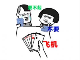 【GG扑克】玩德州扑克却不会算牌,那你可要吃大亏