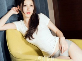 【GG扑克】孕33周老公经常舔_小妖精,太紧了,要断了,h